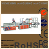 reliable quality rational design heat sealing and cutting bag making machine