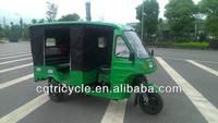 pedicab passenger three wheeler for sale