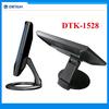 DTK-1528 15 inch Square LCD Monitor / VGA Monitor / PC Monitor