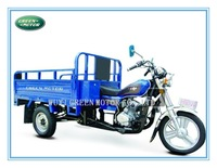 powerful tricycle cargo cart 150cc 200cc