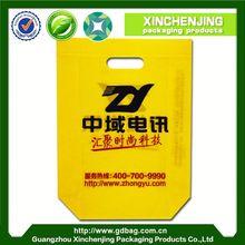 solar water proof bag for mobile phone blocking bag