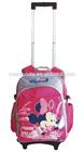 School Trolley Bag(BG-37)