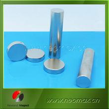 professional magnetization curve ndfeb manufacturer