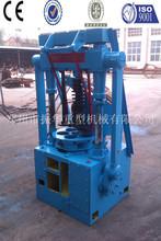 Reasonable Economic Best Quality Competitive Price(Factory Manufacturer) coal dust briquette making machine