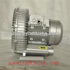 JQT 7.5KW 380V 50/60Hz Centrifugal Pump Rotary Vane Vacuum Pump