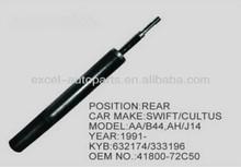 Rear Shock Absorber For SWIFI/CULTUS OE:41800-72C50