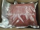 Dried Goji Berry/Medlar/Chinese Wol