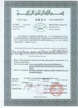 titanium dioxide rutile 94% leading of export