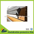 aluminum profile protective film for metal surface protect