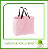 Antique Customize Canvas Bag Shopping