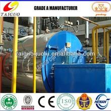 2014 high performancy gas water heater