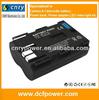 Camera battery BP-508 / BP-511 / BP-511A for Canon EOS 40D 50D 20D 30D 5D