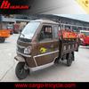 3 wheel chopper motorcycle/passenger trike/4 wheeler
