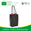 recyclable wine non woven bag shopping bag
