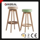 Wooden Swivel Bar Chair OZ-1127