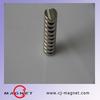 CJ MAG Sintered Permanet Rare Earth Magnetic Bar Magnet