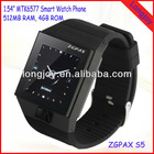 Cheap Price of Smart Watch Mobile Phone Original ZGPAX S5 512MB RAM 4GB ROM Android 4.0 1.0GHZ 2.0MP Camera GPS WIFI GSM Phone