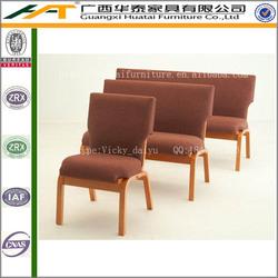 Hot sale fabric church chair,simple wooden church chairs