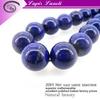 2014 Best Wholesale 14mm AAA Grade Lapis lazuli rare semi precious stones