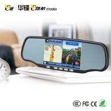 dual cameras rearview mirror car dvr with bluetooth+parking sensor+radar detector+car recorder