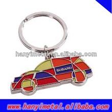 Promotional cute car key chain metal