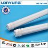 High brightness T8 new LED light products 2014