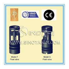 High-quality! API Float valve: 2F3R model F (108~241.3mm)