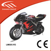 super pocket bike gasoline bike with alloy pull starter with CE