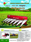 Paddy and wheat reaper head rice cutter