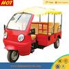 250cc water-cooling bajaj three wheeler price