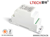 light driver,DIN-711-10A led driver,1channle led dimmer controller