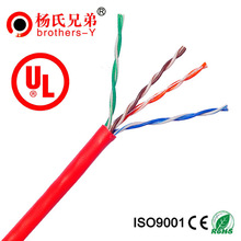 best price good quality communication lan cat5e utp/ftp lan cable made in China professional factory