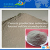 Cement production reductant ferrous sulfate monohydrate