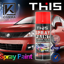 MSPS THIS Spray Paint Cans Spray Paint Cans Color Place Paint Colors