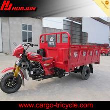 bajaj auto rickshaw price/3 wheel chopper motorcycle/side cover wy