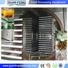 vacuum freeze dehydrator vacuum freeze dryer in Fruit & Vegetable Processing Machine