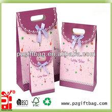 cute animal print gift bags paper