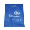 Reusable Promotional Nonwoven Shopping Bag with Silkscreen Printing