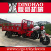 disabled motorized tricycles/gas motor tricycle/tricycle motor