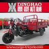 150cc 250cc atv trike/tricycle three wheel motorcycle