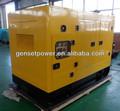 7 kva kva 30 de água de refrigeração de pequeno gerador a gasolina gpl set
