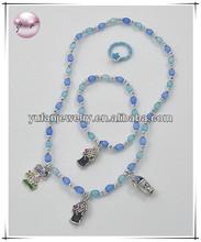 Silver Tone / Blue Epoxy & Acrylic / Lead&nickel Compliant / Garden Charms / Kids Necklace, Bracelet Ring Set