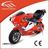 mini moto 50cc dirt bike for kids
