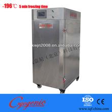 stainless steel liquid nitrogen food iqf freezer