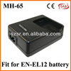 8.4v MH-65 for nikon camera battery chargers