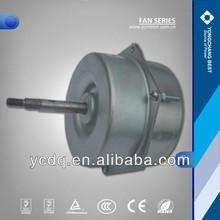 High quality dc brushless fan motor 24v