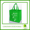 Durable in use tote bag with water bottle pocket