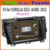 2 din car dvd player for Toyota Prius 2009~2013 USB Radio PIP GPS