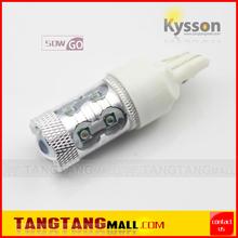 12V 24V 7443 50w car cree led tuning light
