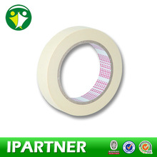 ipartner masking tape hot melt coating laminating machine